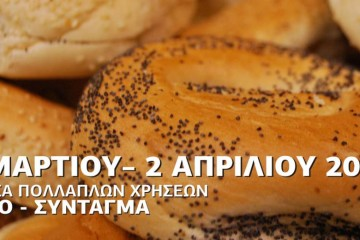 foodex-ek8esi-2016