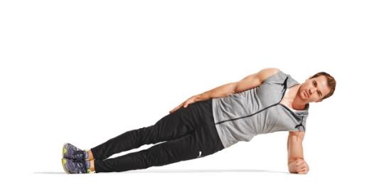 side plank koiliakoi