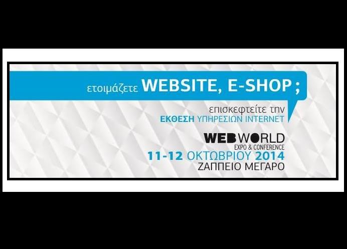 web-expo-zappio-megaro