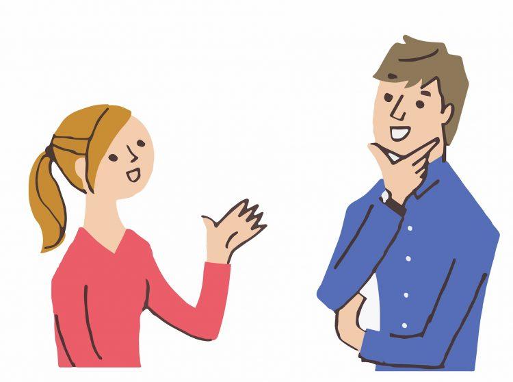 ζευγαρι συζητα