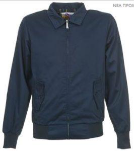 Harrington marine jacket