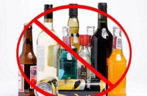 alkool roxalisma