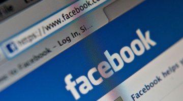asfalia facebook