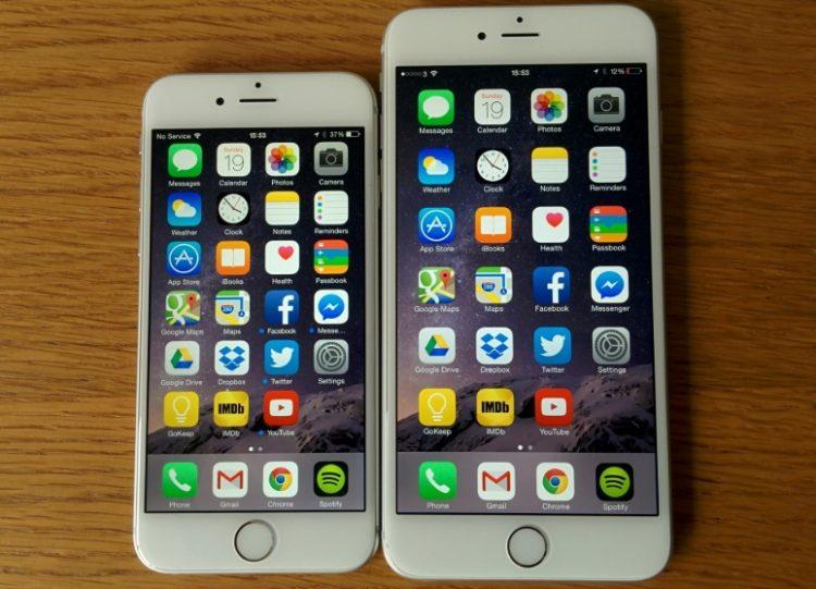 palio iphone