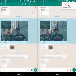 προσωπικό μήνυμα ομαδική κλήση whatsapp
