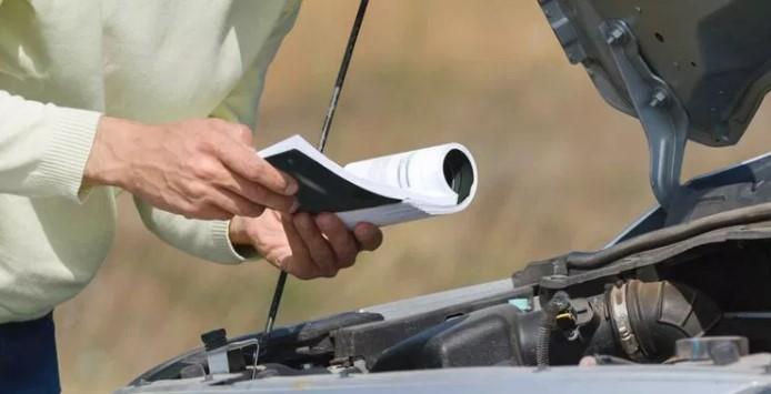 έλεγχος βιβλίου συντήρησης αυτοκινήτου