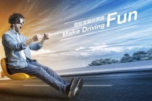 διαφήμιση και πώληση αυτοκινήτων