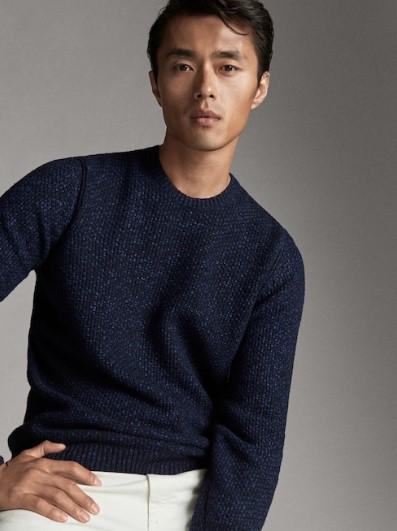 θαλασσί πλεκτό πουλόβερ