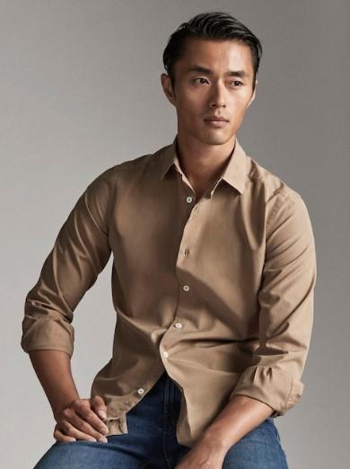 μπεζ slim-fit πουκάμισο
