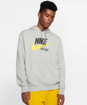 Μπλούζα με κουκούλα Nike γκρι κίτρινο