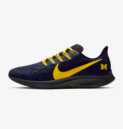 Nike αθλητικό μπλε κίτρινο