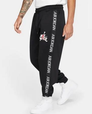 Παντελόνι μαύρο με άσπρη ρίγα