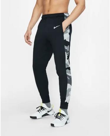 Φόρμα Nike στενό με λάστιχο