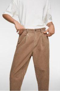 σομόν παντελόνι