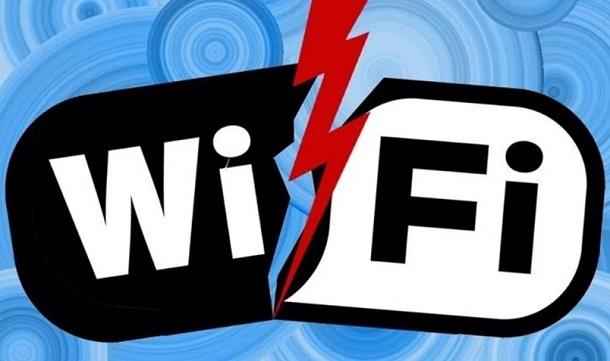 wi-fi χακάρισμα κωδικούς ρούτερ the-man.gr