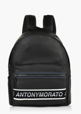 αντρική τσάντα πλάτης