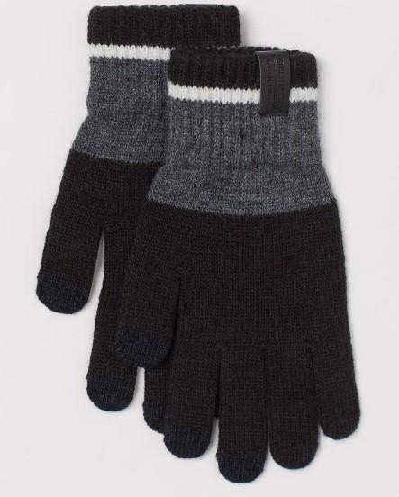 γάντια με γκρι λεπτομέρεια