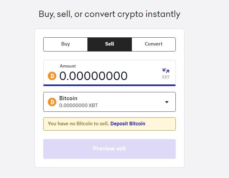 Πως να πουλήσεις btc