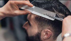 τριμαρισμα μαλλιων